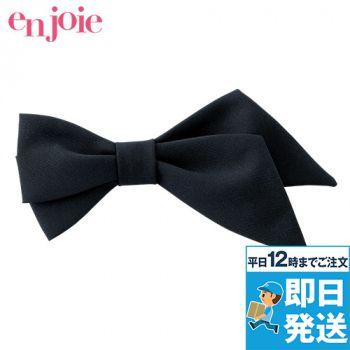 en joie(アンジョア) OP161 ブローチ 無地 93-OP161