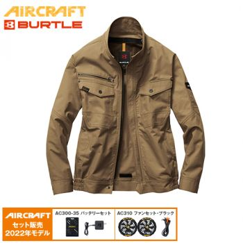 AC1131SET バートル エアークラフトセット[空調服]長袖ブルゾン(男女兼用) 綿100%