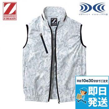 74060 自重堂Z-DRAGON [春夏用]空調服 迷彩 ベスト ポリ100%