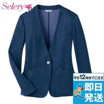 S-24991 24999 SELERY(セロリー) ジャケット