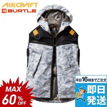 AC1094 バートル エアークラフト[空調服] パーカーベスト(男女兼用)