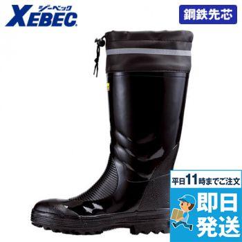 ジーベック 85702 安全長靴 スチー