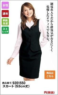ウールタッチな肌触りで上質感あるプチプラのタイトスカート ・アンジョア51550