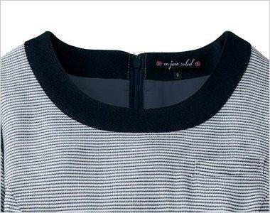 太めの紺色パイピングで小顔効果のある襟元