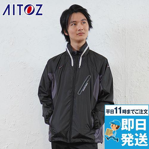AZ10301 アイトス タルテックス フードインジャケット(薄地素材)