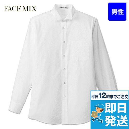 FB5032M FACEMIX ウイングカラーシャツ/長袖(男性用)