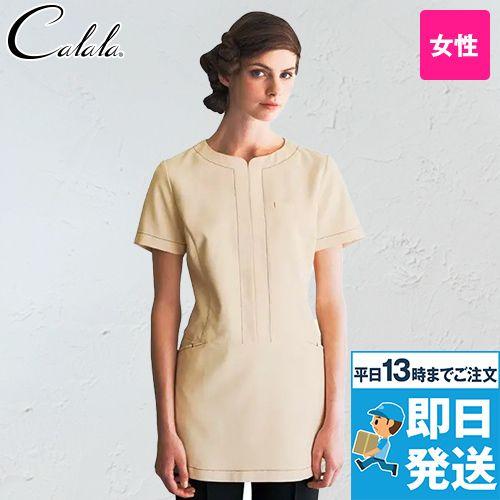 CL-0182 キャララ(Calala) チュニック(女性用)