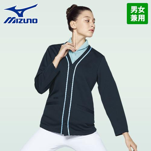 MZ-0174 ミズノ(mizuno) カーディガン(男女兼用)