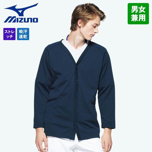 MZ-0210 ミズノ(mizuno) カーディガン(男女兼用)