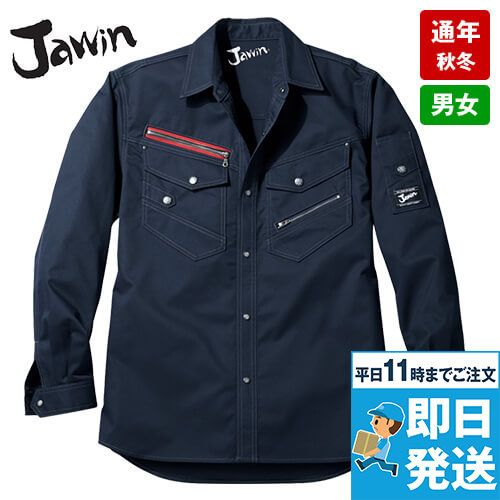 52104 Jawin 長袖シャツ