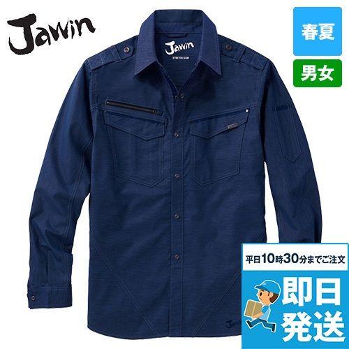 56604 自重堂JAWIN [春夏用]ストレッチ長袖シャツ