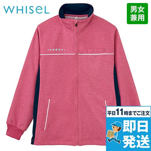 自重堂WHISEL WH90245 ハーフジャケット(男女兼用)