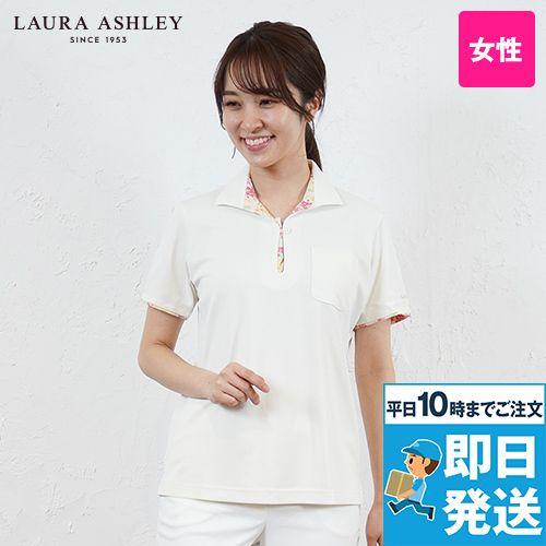 LW203 ローラ アシュレイ 半袖ニットシャツ ポロシャツ(女性用)NLK