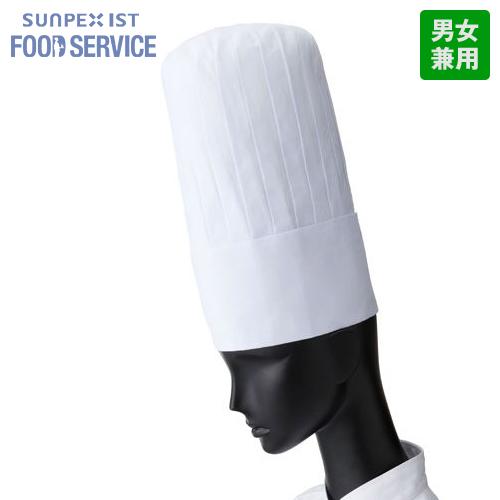 1 SUNPEX(サンペックス) チーフ帽