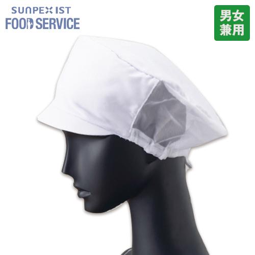 DC-5237 5238 5239 SUNPEX(サンペックス) メッシュ帽子(男女兼用)