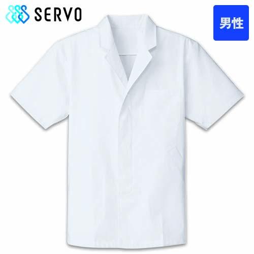 FA-312 SUNPEX(サンペックス) 調理白衣/半袖(男性用) 襟付き