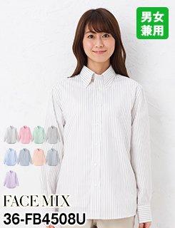 清潔感あるクリーンな印象に!ストライプの長袖シャツ