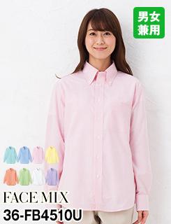 すっきりしたデザイン!人気のベーシックな無地の長袖シャツ