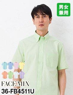 シンプルだから使いやすさがおすすめ!無地の半袖シャツ