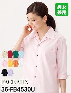 FB4530U FACEMIX 七分袖レギュラーカラーシャツ(男女兼用)