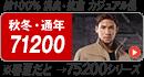Z-DRAGON71200