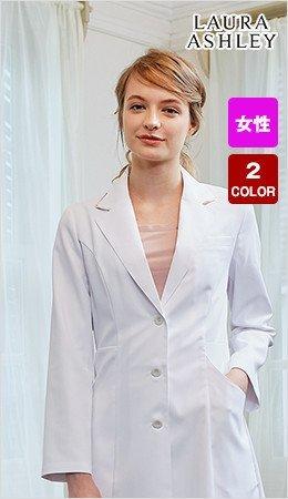 ローラアシュレイ|LW102長袖ドクターコート