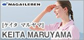 KEITA MARUYAMA(ケイタ マルヤマ)のナースウェア