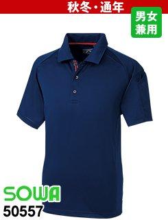 50557 桑和 ドライボタンダウンポロシャツ