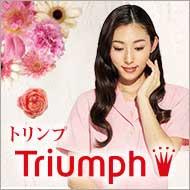 女性向けに可愛さと機能性を高めたTriumph(トリンプ)の白衣