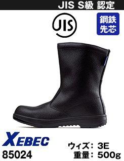 ヒモなしの長靴仕様で幅広い現場に対応する半長靴・ジーベック85024