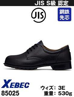 ビジネス仕様のデザインでどこでもつかえる1層底の短靴・ジーベック85025