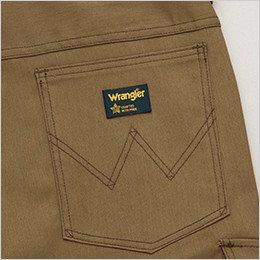 ブランドロゴを象徴的に魅せるデザインステッチ