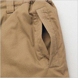 両脇 ターンポケット