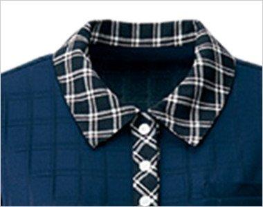 ふっくら丸みを帯びたチェック柄の襟元
