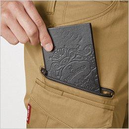 右側 長財布・レベルブック収納ポケット(深さ23cm)