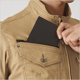 右胸 レベルブック収納ポケット付き(深さ21cm)