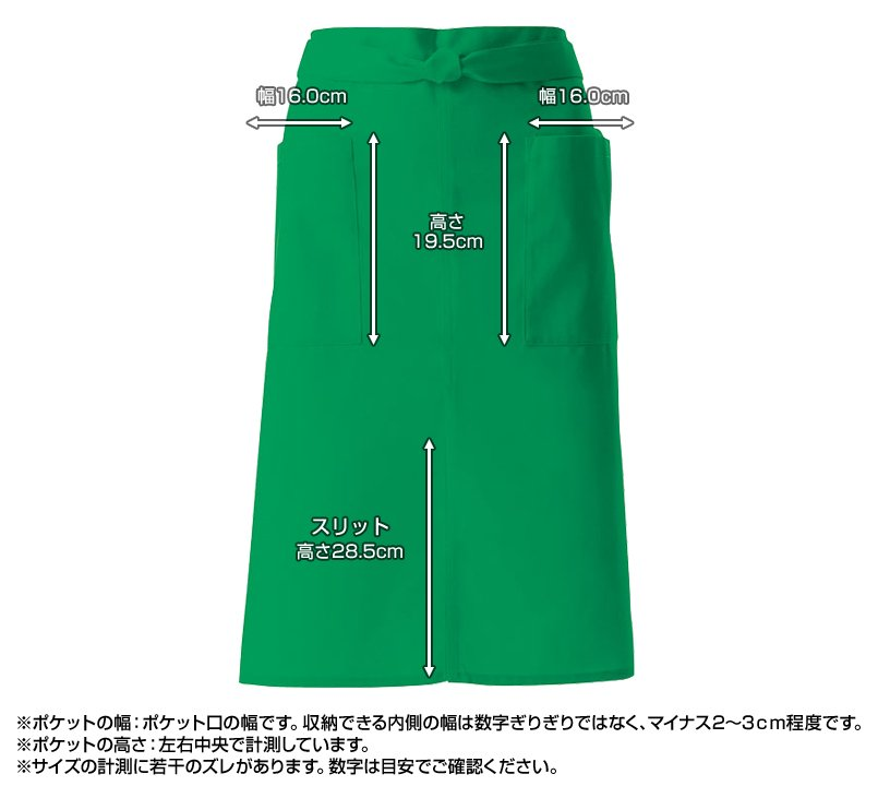 T6879ポケットサイズ