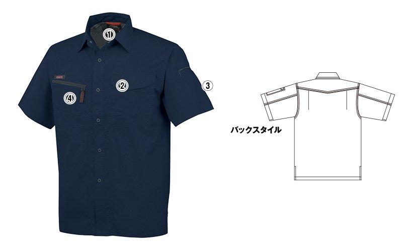 コーコスA767 商品詳細・こだわりPOINT