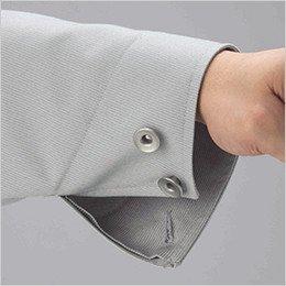 袖口サイズ調整ボタン