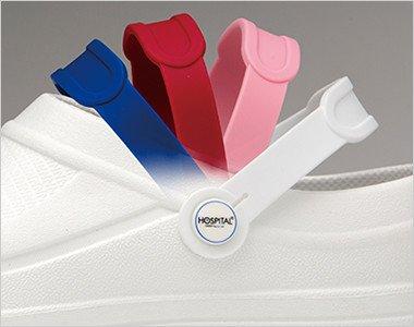 4色のベルトがセットで、スクラブのカラーと自在にコーディネートができます
