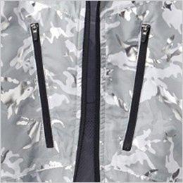 両胸 デザインファスナー