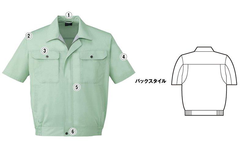 自重堂jichodo84510 商品詳細・こだわりPOINT
