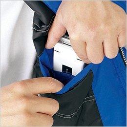 左内ポケット(携帯電話収納ポケット)