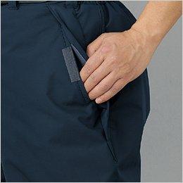 かぶせ式脇ポケット
