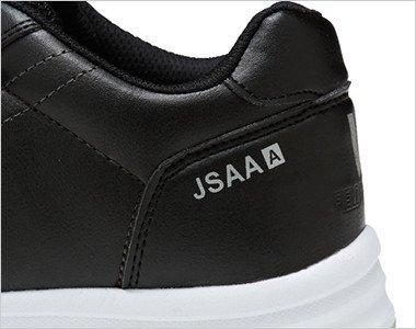 JSAA A種 認定プリント