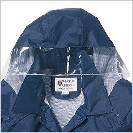 雨から視界を確保し、安全性を高めるクリアメガネ付きの取り外しフード