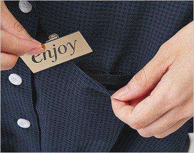 Wネームループ付きの補強布胸ポケット