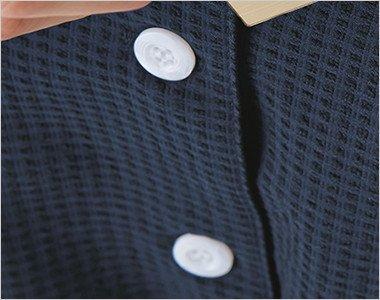 ボタンの間からインナーが見えないように、ボタンの間隔を調整したバストケアピッチ