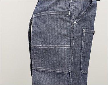 右後ろの脇ポケット