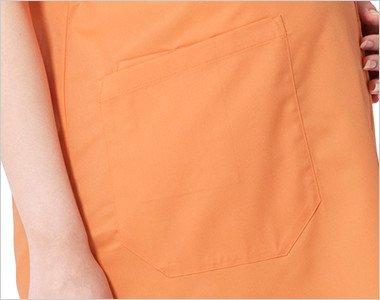 右側のみ中ポケット、ペン差しポケット付き